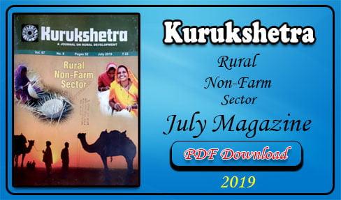 Kurukshetra Magazine July 2019