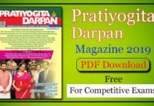 Pratiyojgita Darpan August 2019