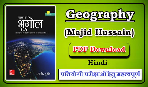 Geography Book Majid Hussain