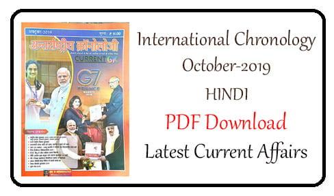 International Chronology