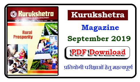 Kurukshetra Magazine September 2019