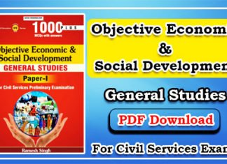 Objective Economic and Social Development