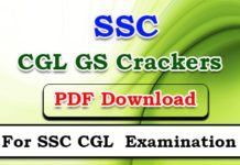 SSC CGL GS Cracker