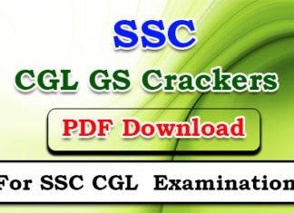 SSC CGL GS Cracker