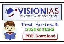 Vision IAS Prelims 2020 Test 4