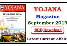 Yojana Magazine September 2019