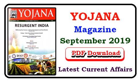 Yojana Magazine September 2019