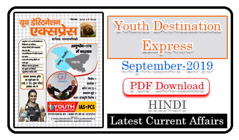 Youth Destination