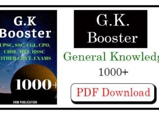 1000 GK Booster