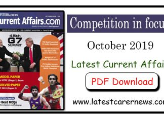 Competition in focus October 2019