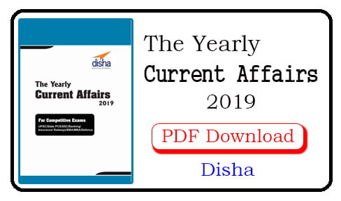 Disha Yearly Current Affairs Magazine 2019