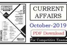 GS Score Current Affairs October 2019