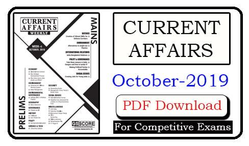 GS Score Current Affairs October 2019