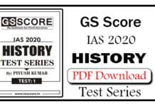 GS Score History Option Test 1