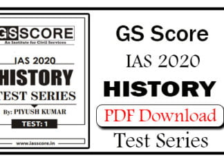 GS Score History Option Test 1