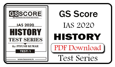 GS Score History Optional Test 1