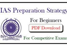 IAS Preparation Strategy