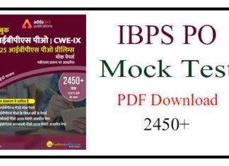IBPS PO Mock Paper