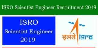 ISRO Scientist Engineer