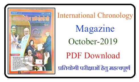 International Chronology October 2019
