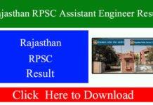 Rajasthan RPSC Assistant Engineer Result