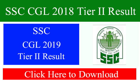 SSC CGL 2018 Tier II Result
