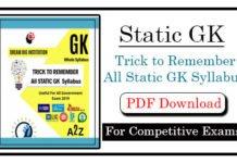 Static GK Tricks