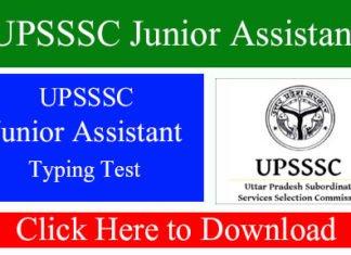 UPSSSC Junior Assistant 2017