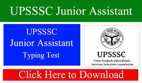 UPSSSC Junior Assistant 2017