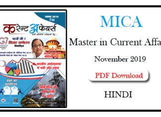 Master in Current Affairs November 2019