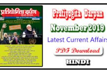 Pratiyogita Darpan November 2019