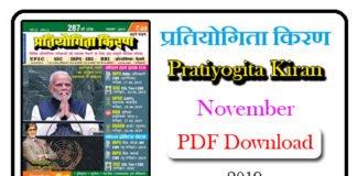 Pratiyogita Kiran Magazine November 2019