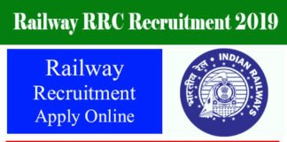 Railway RRC Recruitment 2019