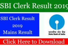 SBI Clerk Result 2019