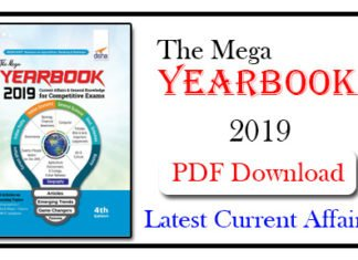 The Mega Yearbook 2019