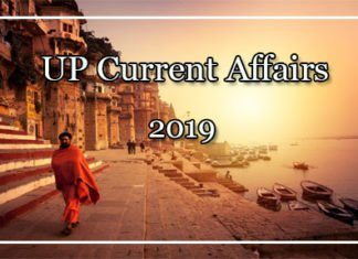 UP Current Affairs 2019