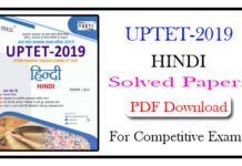UPTET Hindi Solved Papers