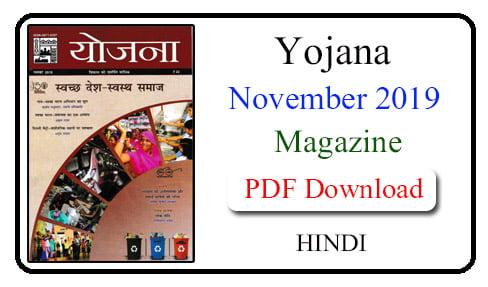 Yojana Magazine November 2019