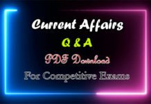 Current Affairs Question