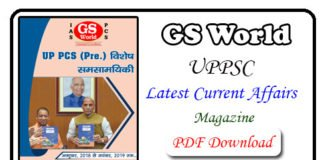GS World UP PSC Yearly Current Affairs