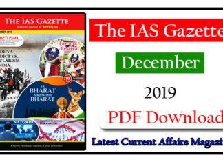 The IAS Gazette December 2019