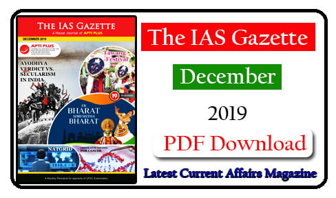 The IAS Gazette December 2019