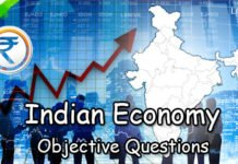 Indian Economy Objective Questions
