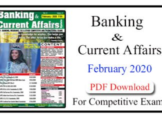 Banking & Current Affairs February 2020