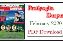 Pratiyogita Darpan February 2020