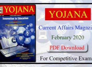 Yojana Magazine January 2020