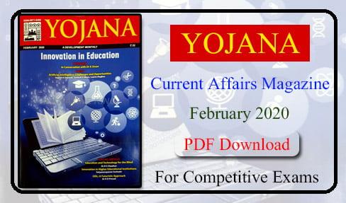 Yojana Magazine February 2020