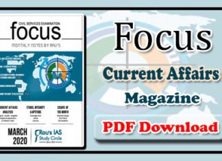 Focus Monthly Current Affairs Magazine