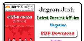 Jagran Josh Current Affairs Magazine March 2020