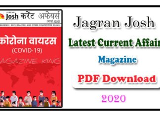Jagran Josh Current Affairs Magazine March 2020